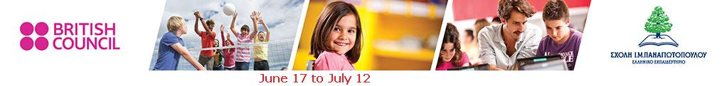 summer school web banner